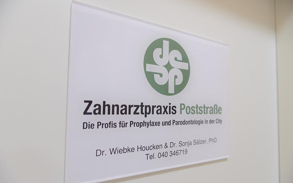 Eingangsbereich Zahnarztpraxis Hamburg Innenstadt - Zahnarztpraxis Poststraße
